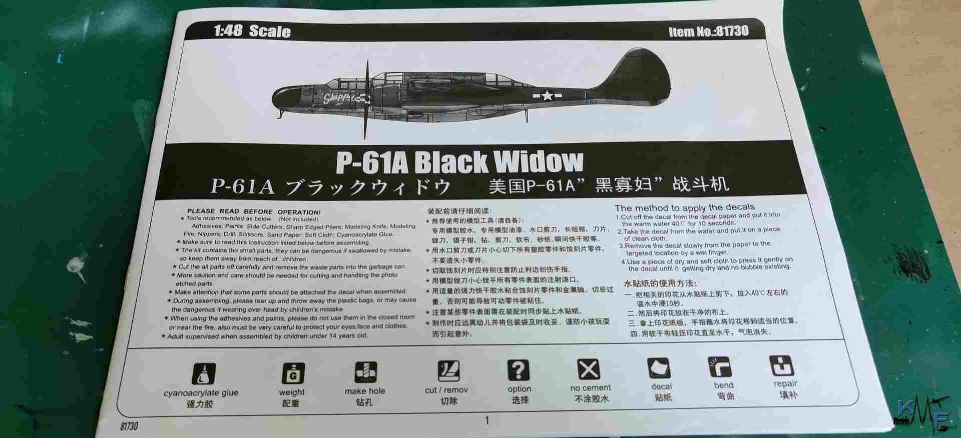 BV-HOBBYBOSS-P31A_07.jpg