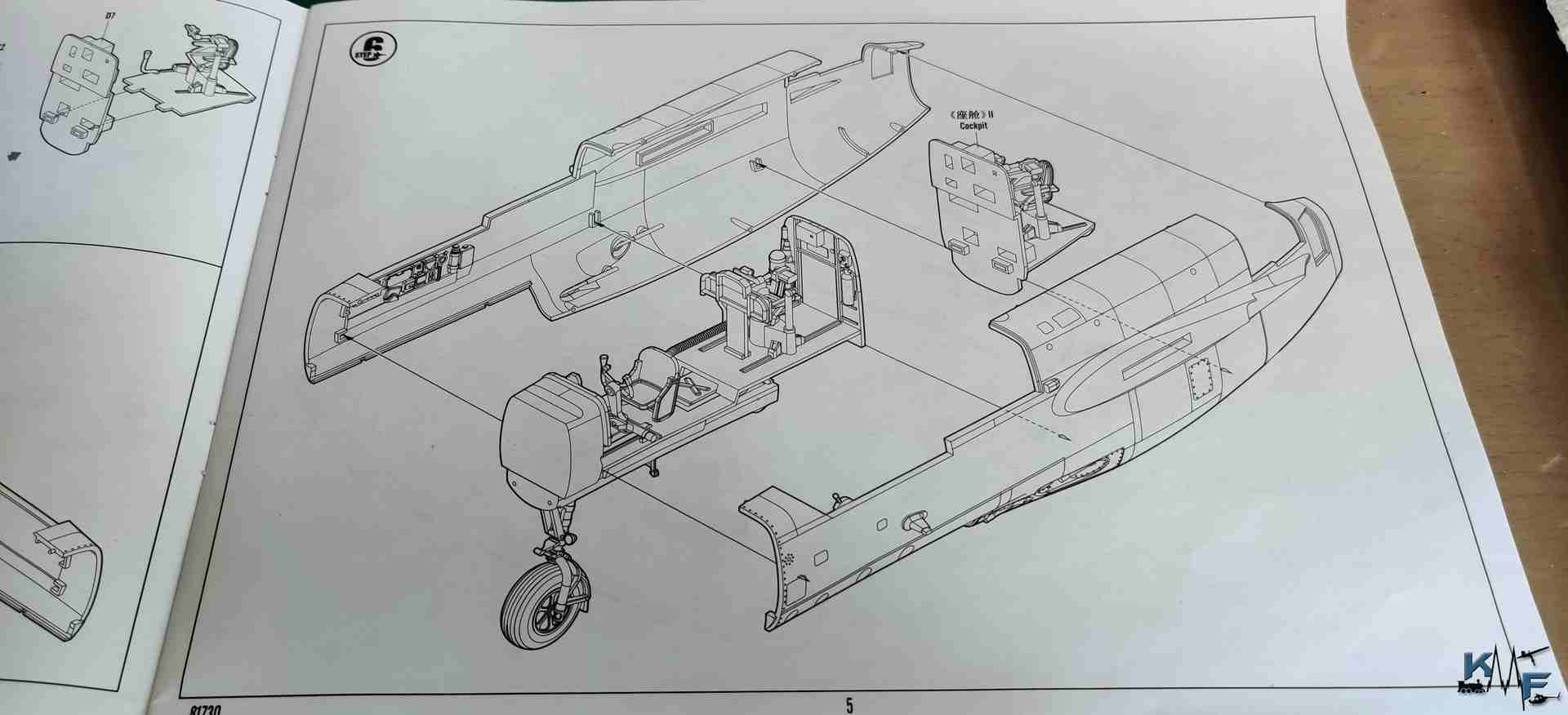 BV-HOBBYBOSS-P31A_09.jpg