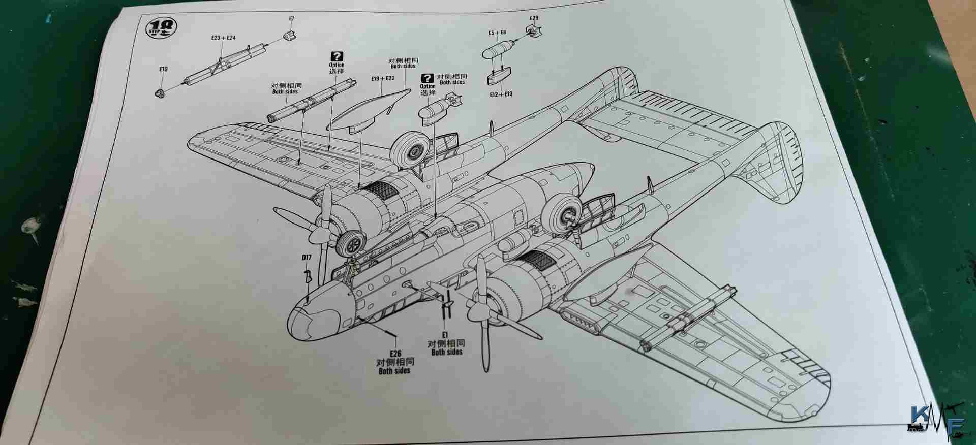 BV-HOBBYBOSS-P31A_19.jpg