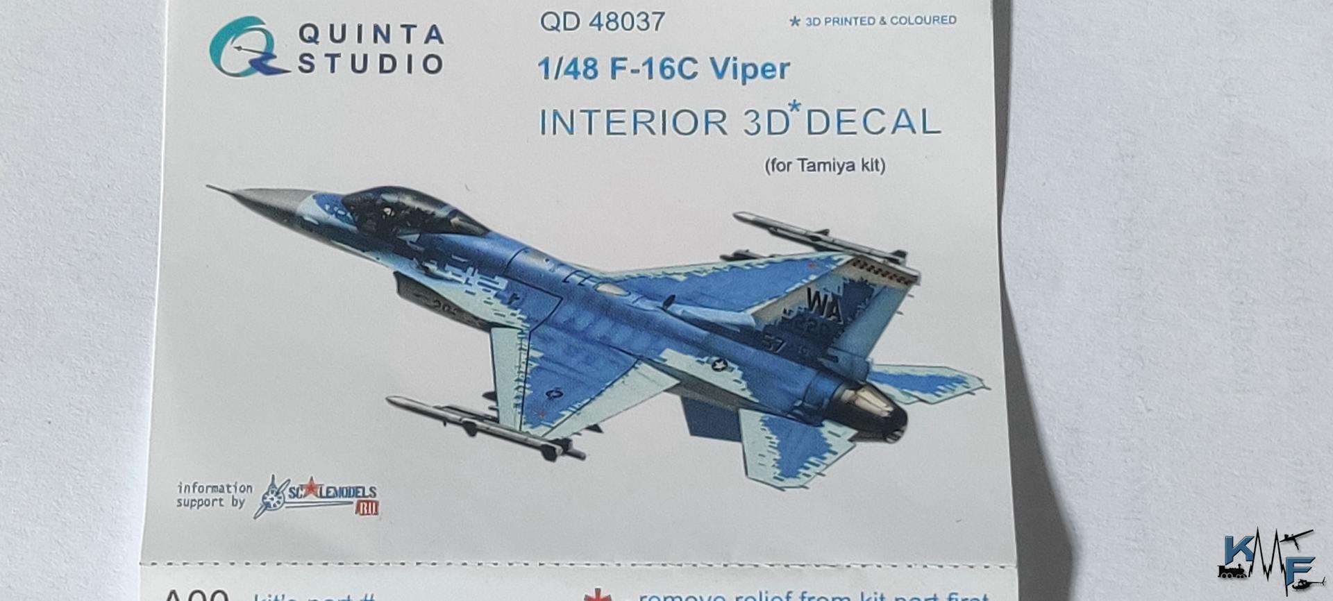 BV-QS-F16C_01.jpg