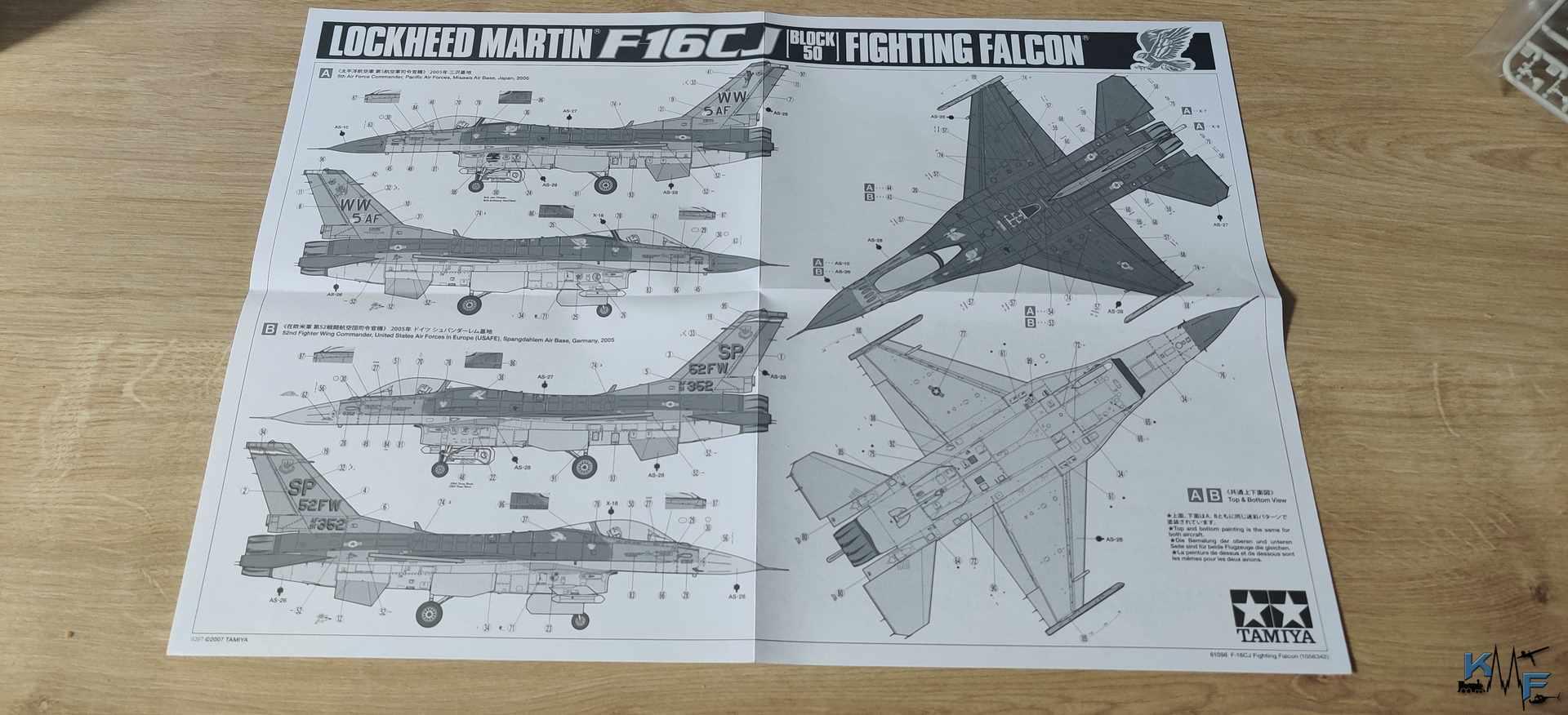 BV-TAM-F16C_04.jpg