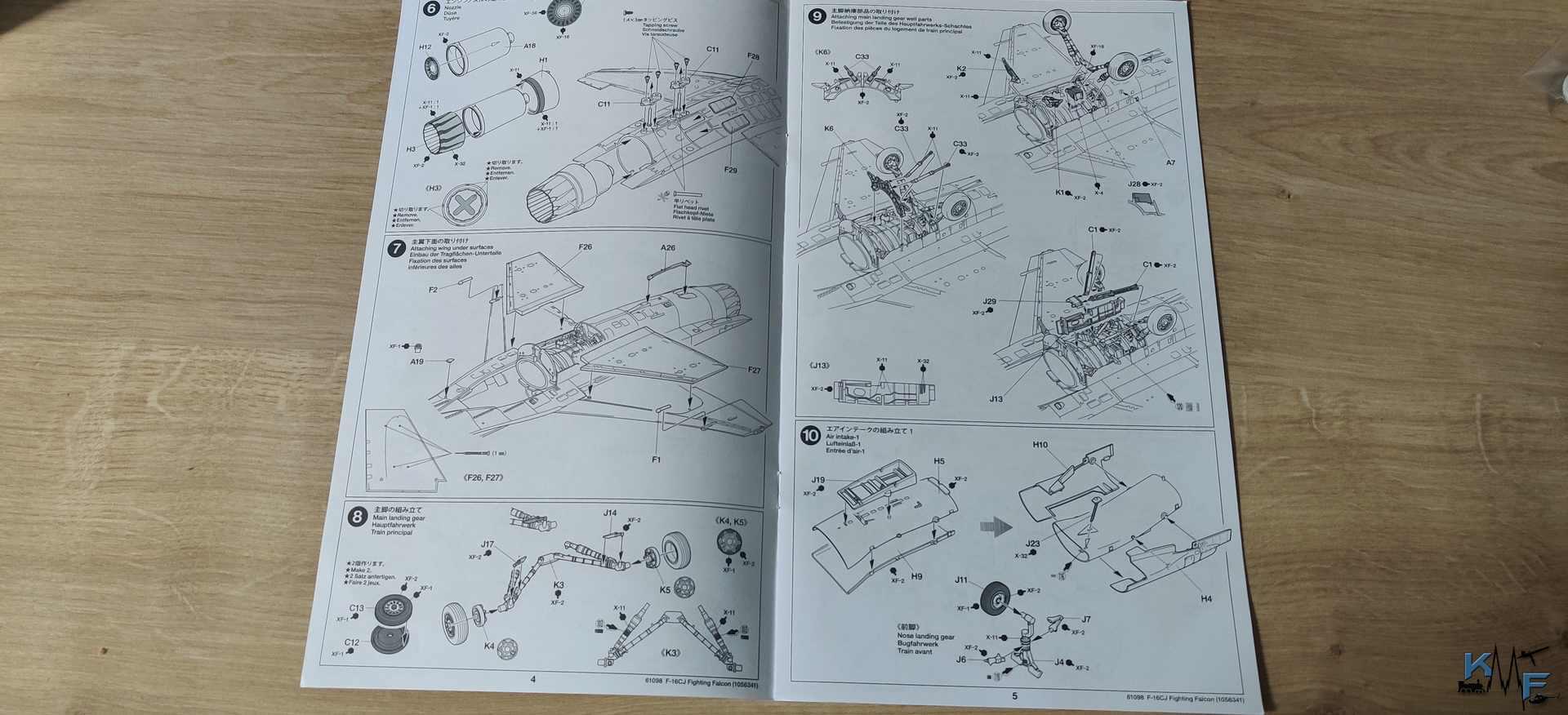 BV-TAM-F16C_07.jpg