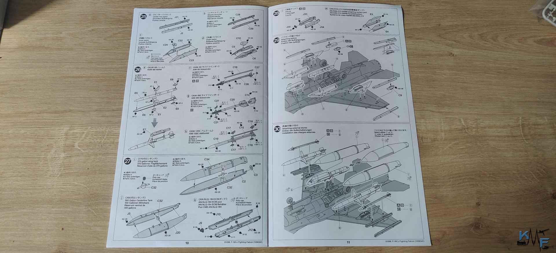 BV-TAM-F16C_10.jpg