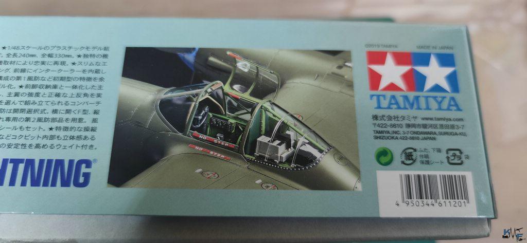BV-TAM-P38F_02.jpg