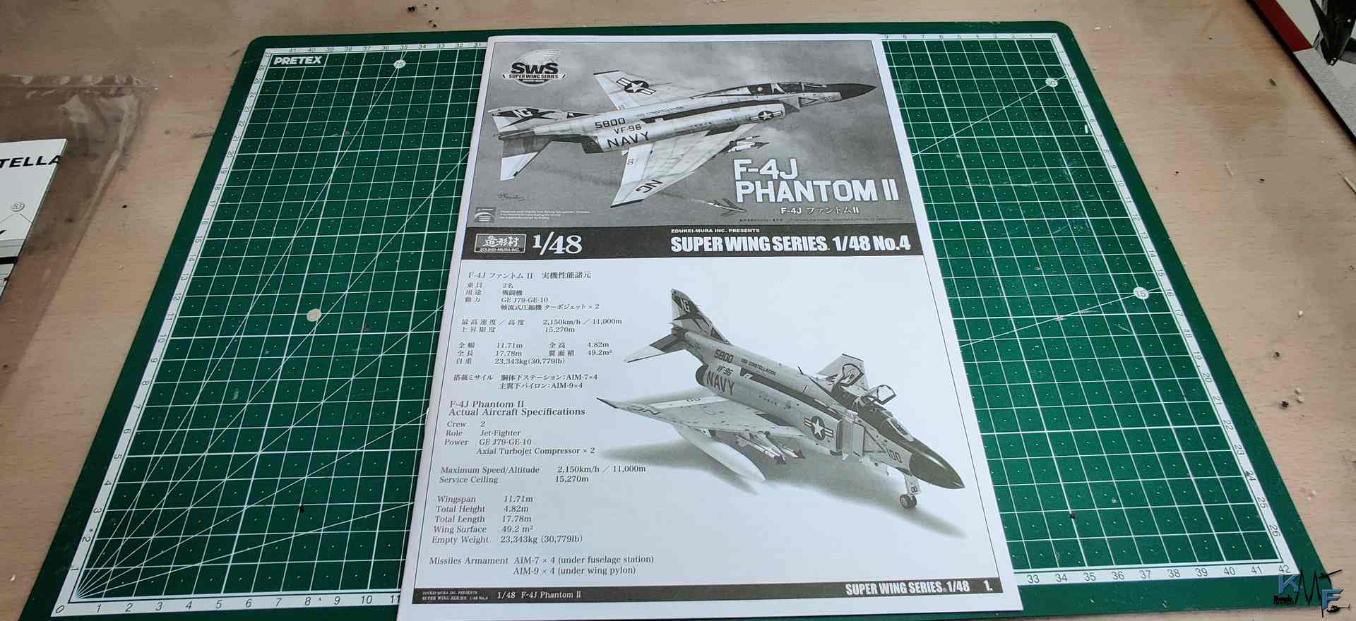 BV-ZOUKEI-F-4J_02.jpg