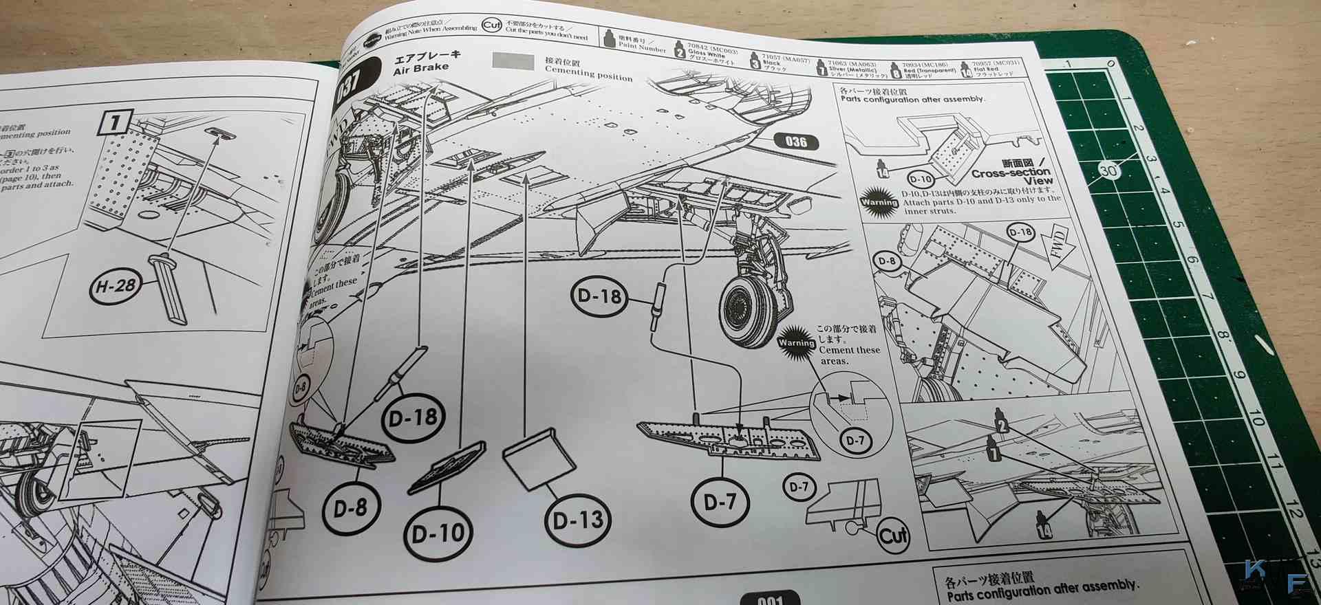BV-ZOUKEI-F-4J_07.jpg