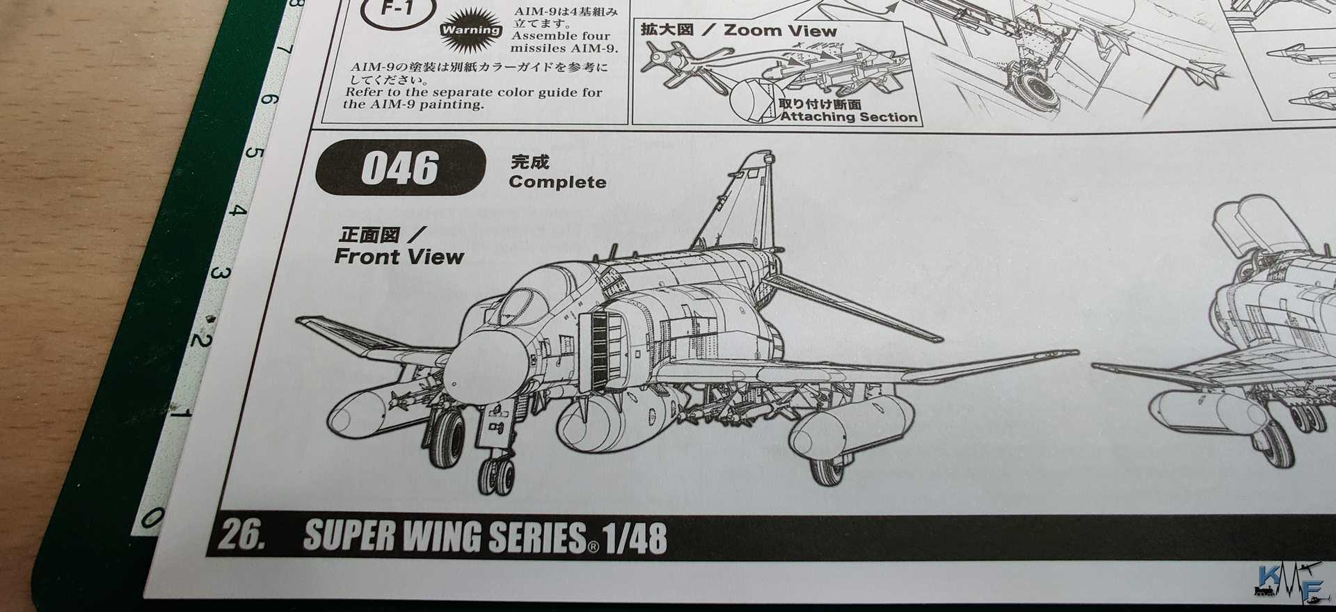 BV-ZOUKEI-F-4J_09.jpg
