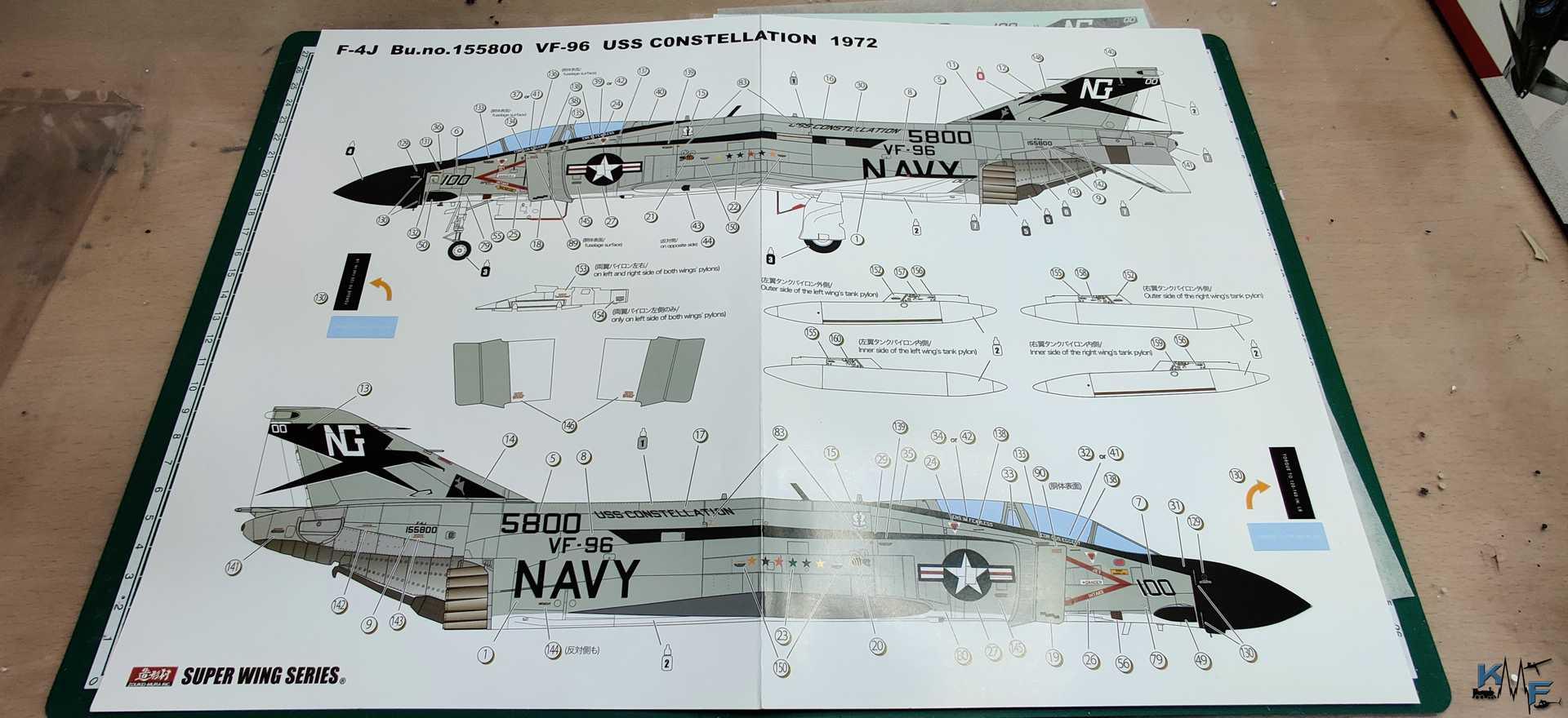 BV-ZOUKEI-F-4J_12.jpg