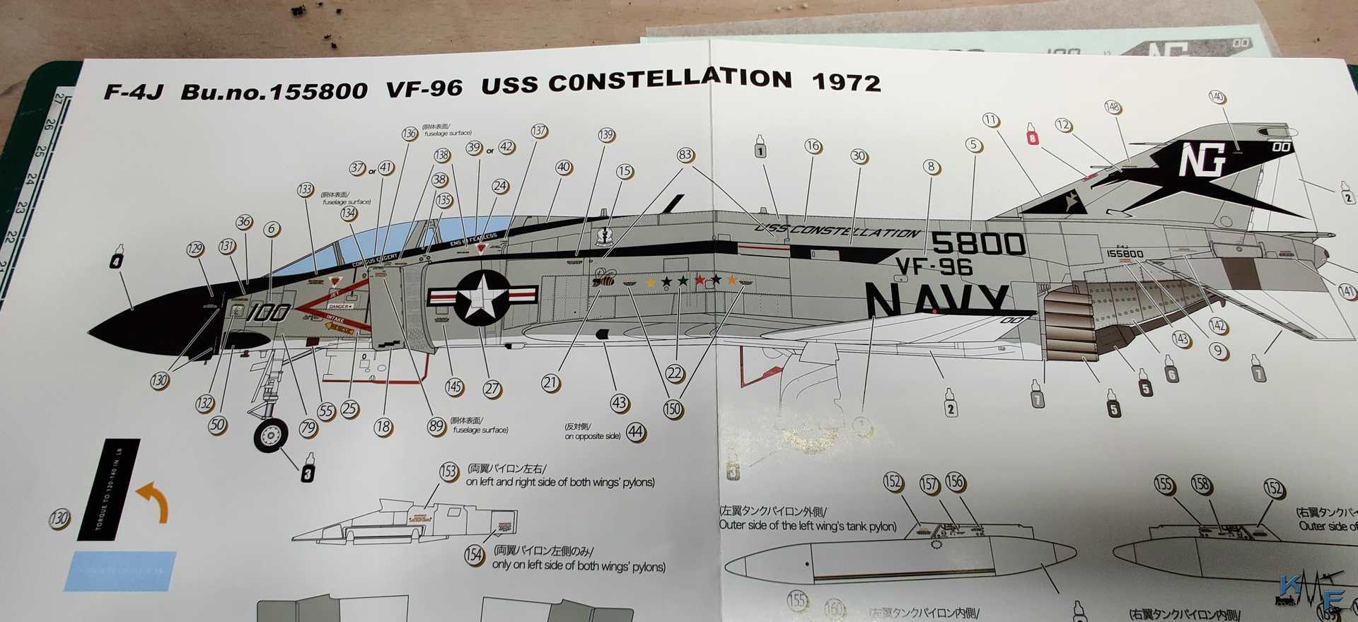 BV-ZOUKEI-F-4J_13.jpg